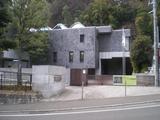 歐林洞 近代美術館