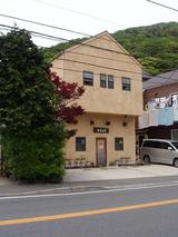葉山食堂 店