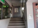 秋本 I−ZA鎌倉 階段の案内