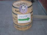 ドミンゴス 案内板(樽)