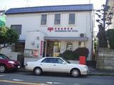 マキシミュー 西鎌倉郵便局