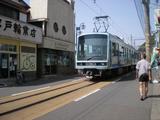 Kenzo 江ノ電と写真館