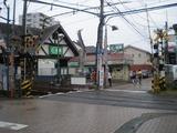DIEGO 江ノ電江ノ島駅