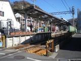 池田丸 江ノ電稲村ケ崎駅