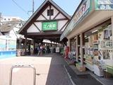 結 江ノ島駅