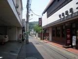 MARUMUGI 二楽荘の路地