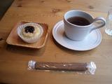 鎌倉24節季 コーヒーとクリームパン