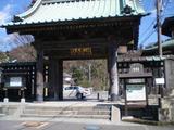 4ha 妙本寺山門