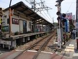 SUZU 腰越駅