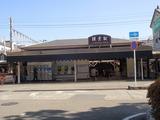 チョコレートバンク 鎌倉駅