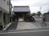 亀時間 九品寺