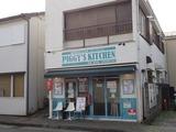 ピギーズキッチン 店
