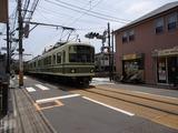 SUZU 江ノ電