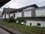 風凛  鎌倉駅看板