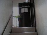 ウーナジョルナータ 2階