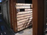 マンナ 入口の戸