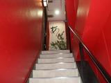 畔屋 階段