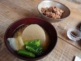 Umi 椀とご飯