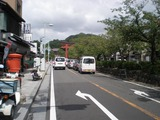 鎌倉和総菜 近藤 若宮大路と鳥居