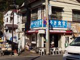 ゆうき食堂 店