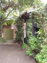 貞水園 門2