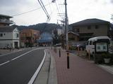 KITCHEN ORANGE 元町
