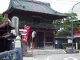 根津 本覚寺