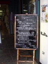 KURA黒板