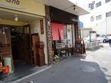 コンプリカータ 池田通りの茶葉屋2