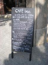 CAFE bee メニュー黒板