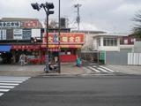 小町園 路地入口