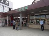 豆猫堂 長谷駅
