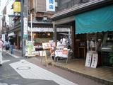 辰巳 東洋食肉店