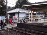 こまき 北鎌倉駅から