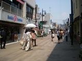 MARUMUGI 小町通り