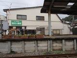 ヨリドコロ 稲村ガ崎駅1