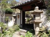 鎌倉山倶楽部 門