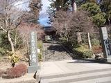 安寧 円覚寺