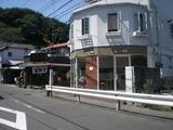 Kapua 店