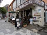 鎌倉Cafe物語 店頭