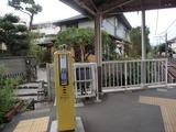 BREEZE CAFE 江ノ電和田塚駅から2