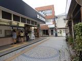 埜庵 鵠沼海岸駅