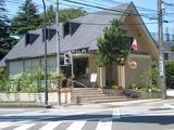 アマルフィイ 鎌倉山 店舗