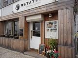 わたつみ WATATSUMI入口