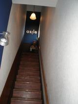 アズィル 階段