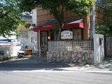 鎌倉山茶房 サンルイ島