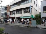 タッピーズ シャングリラ鶴岡建物