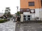 鎌倉Cafe物語 歩道橋