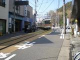 リビングルーム 江ノ電の通る商店街