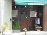 ジャルダン食堂 店